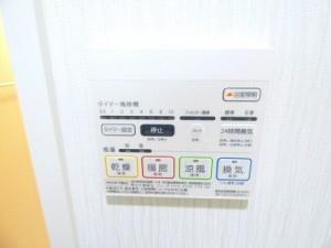 テイル 浴室乾燥機