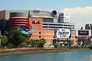 300px-canal_city_hakata_2011
